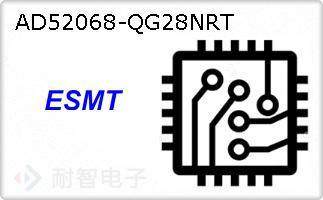 AD52068-QG28NRT