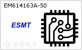 EM614163A-50
