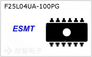 F25L04UA-100PG