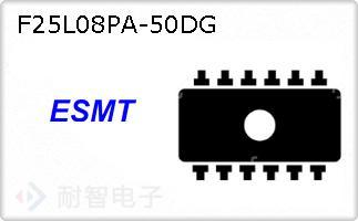 F25L08PA-50DG