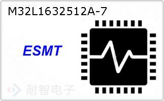 M32L1632512A-7