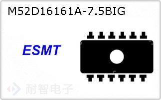 M52D16161A-7.5BIG